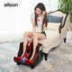 oem-hot-healthcare-aldi-foot-massager-with
