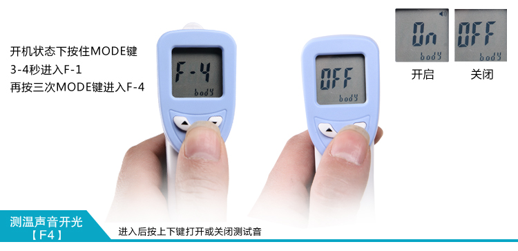 Thermometer_11.jpg