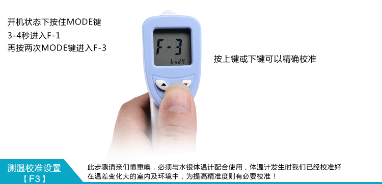 Thermometer_10.jpg
