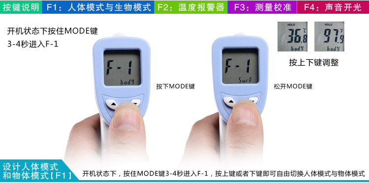 Thermometer_08.jpg