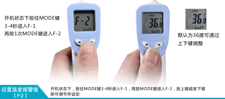 Thermometer_09.jpg