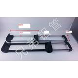 箱包拉杆、伸缩杆-AA8_1160