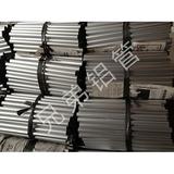 铝管-XD-8061