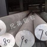 铝棒 -1