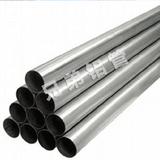 铝管 -1