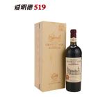 张裕爱斐堡国际酒庄贰号酒窖