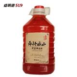 2.5L舜耕历山农家糯米酒 -2.5L