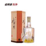 水井坊井台型 -52°/38°