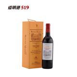 法国卡斯特玛茜经典红葡萄酒