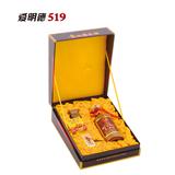 50年贵州茅台酒