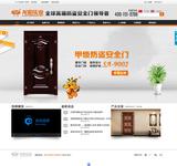 浙江龙阳实业有限公司 -B188