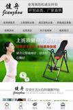 永康市金海瑞健身器材有限公司 -SY004