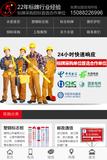 缙云县永坚塑料五金有限公司 -SY005