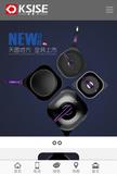 深圳金嫂子科技有限公司 -SY006