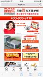 永康市银海厨具有限公司 -SZ154