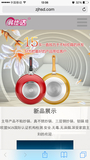 永康市富达液压制品厂 -SZ165