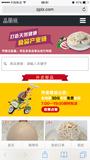 浙江品丽州美食股份有限公司 -SZ145