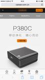 金华泊美环境科技有限公司 -SZ059