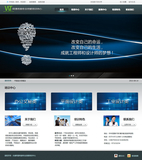 网通电脑培训中心 -C597
