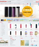 华川电器有限公司 -C195