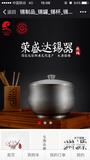 浙江荣盛达锡制品有限公司 -SD018