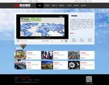 泰龙控股集团有限公司 -D022