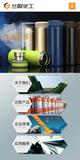浙江兰歌化学工业有限公司 -SZ162