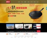 浙江维亿工贸有限公司 -C622
