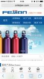 浙江飞剑工贸有限公司 -SD011