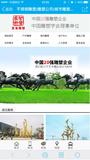 浙江圣发雕塑艺术工程有限公司 -SY009