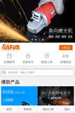 浙江三锋实业股份有限公司 -SD021