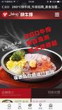 杭州醇牛餐饮管理有限公司 -SY015