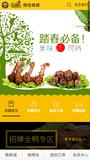 缙云县五莲工贸有限公司 -SD042