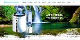 浙江素氢泉生物科技有限公司 -DS020