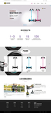 杭州快拓科技有限公司 -C735