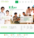 永康艾曼中西医结合门诊部 -C724