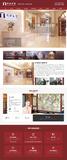 浙江新欧铝木门窗有限公司 -D067