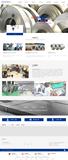 上海元钡实业有限公司 -C755