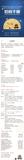 金华印花协会专业版 -WW185