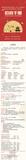 金华印花协会普通版 -WW185