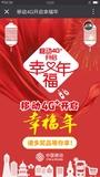 中国移动金华婺城分公司 -WW187