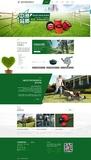 永康市中洲园林机械有限公司 -C764