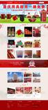 永康市大吉利庆典礼仪服务有限公司 -DS012