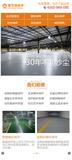 义乌市雅杰建材有限公司 -SY018