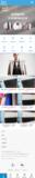 杭州奥科服装辅料有限公司(金拇指衬布) -SD097