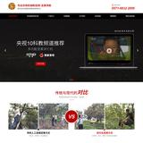 杭州吉美伟斯农业科技有限公司 -B285