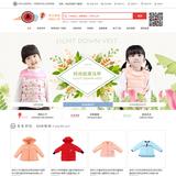 杭州丹飞服饰有限公司 -DS027