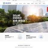 浙江鑫豪新能源有限公司 -D100