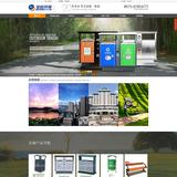 浙江星超机械有限公司 -B261