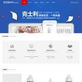 永康市弘毅环保科技有限公司 -C868